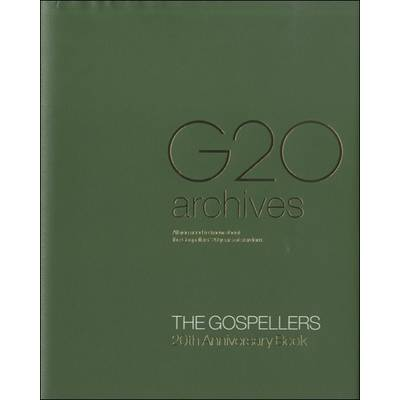 THE GOSPELLERS 20th Anniversary Book G20 archives / エムオン・エンタテインメント