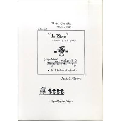 LE PHENIX CONCERTO POUR 4 BASS FOR 4 BASSOONS & KEYBOARD J.S.BACH/RYOHEI NAKAGAWA / パイパース