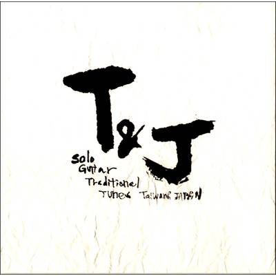 CD T&J−Solo Guitar Traditional Tunes of Taiwan & Japan / 豊作プロジェクト株式会社