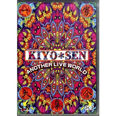DVD KIYO*SEN ANOTHER LIVE WORLD / アルファノート