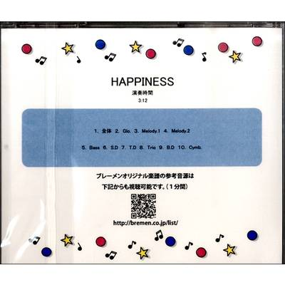 CD MS161CD HAPPINESS / ブレーメン